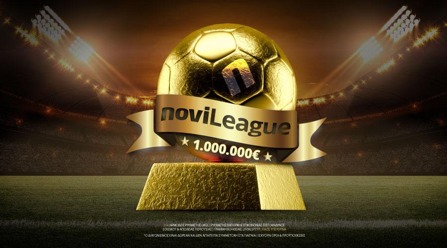 Νέα NoviLeague με 1.000.000€ στον νικητή & 220.000€ εγγυημένα* σε όλους!