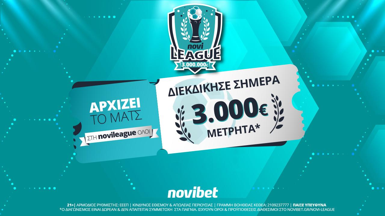 Novileague: Συγκρούσεις με φόντο την κορυφή των ομίλων | 3.000€* για τους νικητές (20/10/21)
