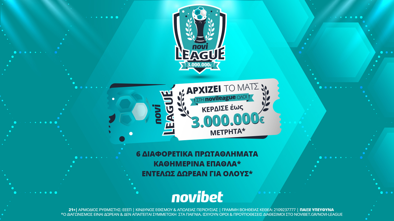 Novileague: 8.000€* μοιράστηκαν οι νικητές του τριημέρου | Η αγωνιστική της Δευτέρας (27/9/21)